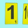 Set-de-numere-1-20.png